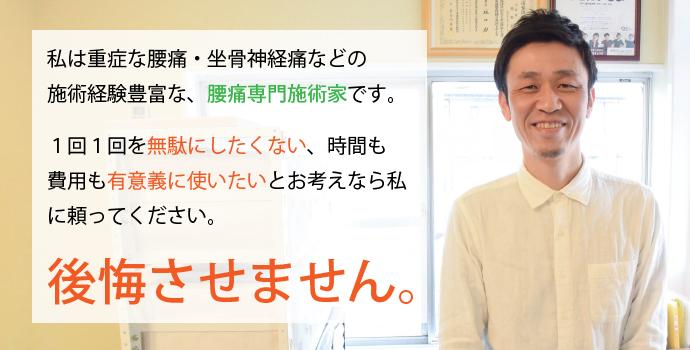 syoujou_message