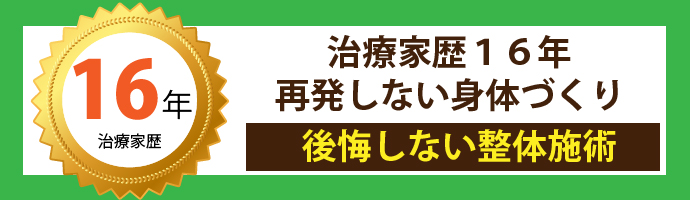 medal_banner2